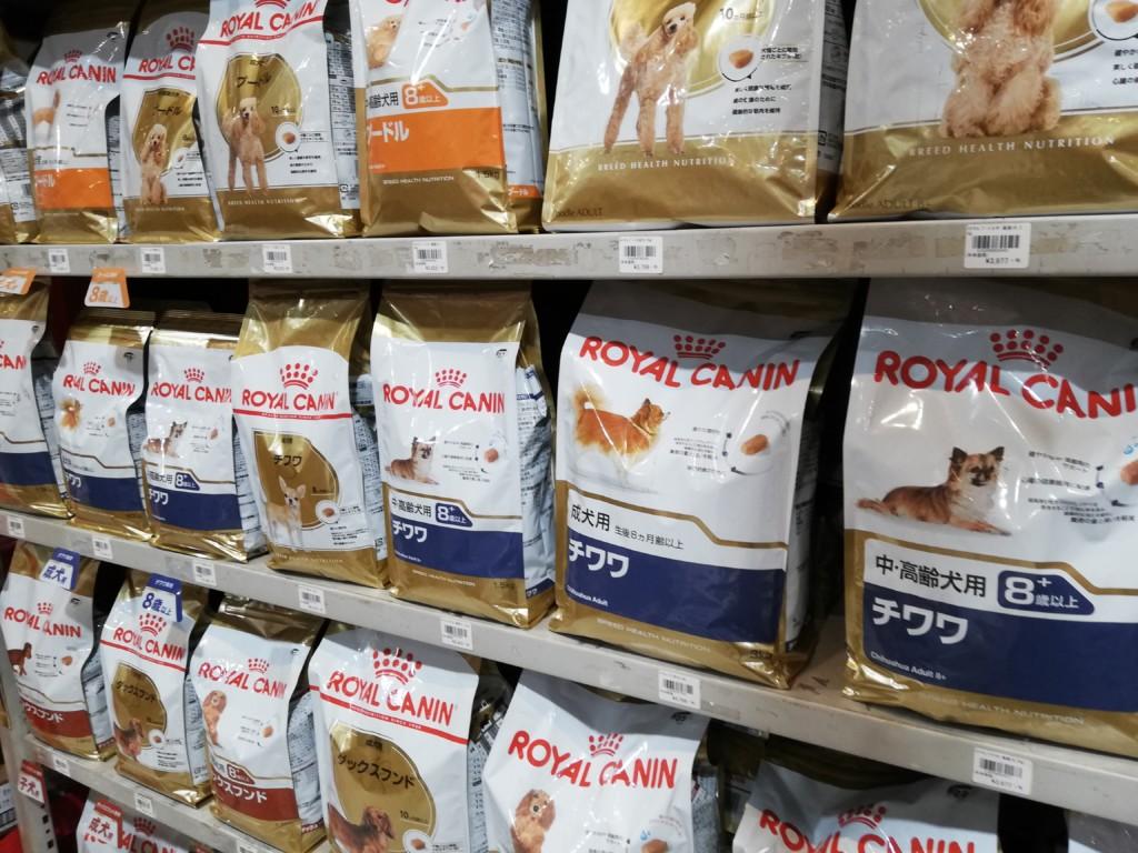 ロイヤルカナンのドッグフードの種類や原材料、成分、発がん性物質について