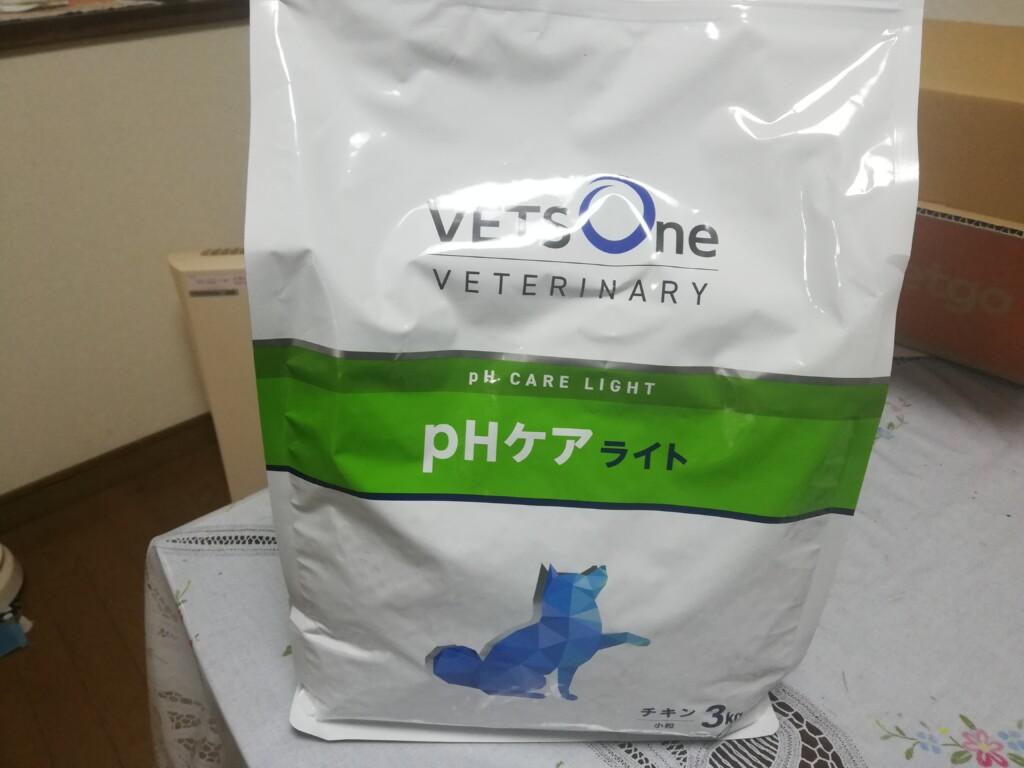 ベッツワンベテリナリー 犬用 pHケアライトの評判や口コミ